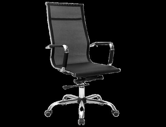 Кресло офисное для компьютера