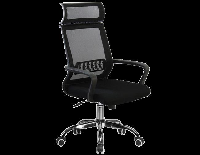 Кресло для персонала компьютерное