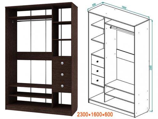 размеры шкафа и наполнение