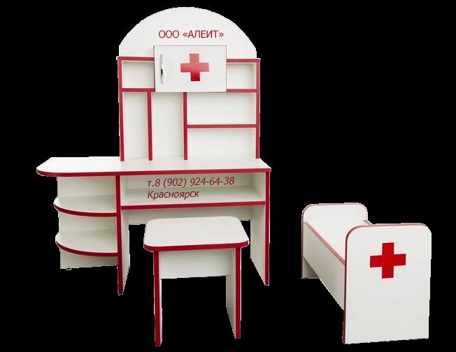 Набор игровой мебели детская больница.