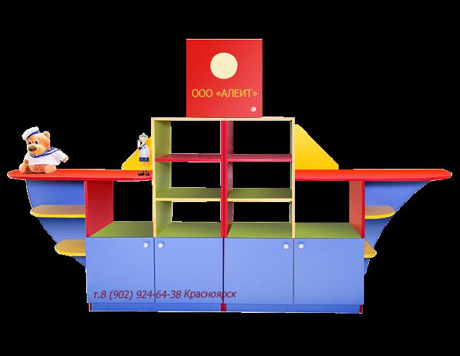 Мебель Кораблик стеллаж для детского сада.
