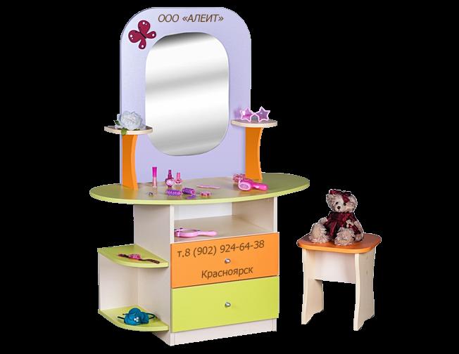 Детская мебель Парикмахерская для детских садов