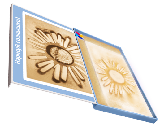 Песочница - Песочный стол