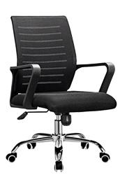Компьютерное кресло для офиса.
